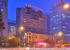 Hohhot Uiles Hotel, Hohhot