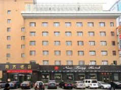 Nanfang Hotel - Anban Street, Xian