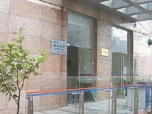 Chongqing Sunroom Hotel Apartment