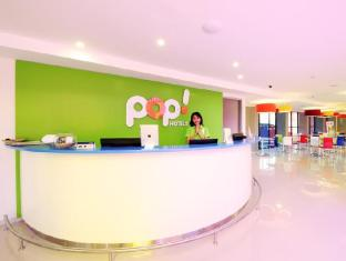 POP! Hotel Kuta Beach Bali - POP! Reception