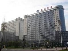 Tangshan Qiangang Hotel, Tangshan