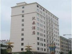 Wosen Hotel, Dongguan