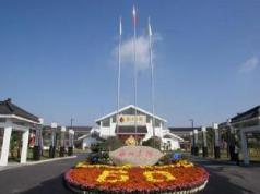 Lianyungang Good Fortune Hot Spring Hotel, Lianyungang