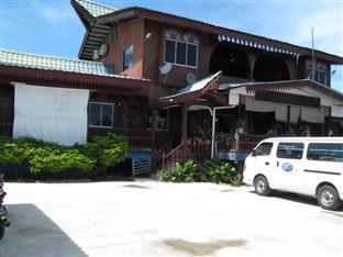 Arung Hayat Hotel