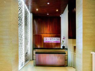 favehotel Kuta Square Bali - Lobby