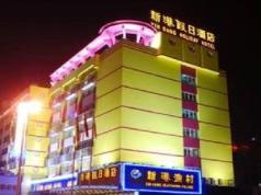 Xingang Hotel, Guangzhou