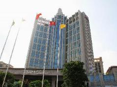 Fusha International Trade Yucca Hotel, Zhongshan