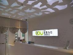 Xiamen For You Theme Hotel, Xiamen