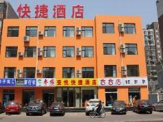 Tangshan Yi Yue Express Hotel, Tangshan