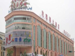 Wuzhou Rose Lake Grand Hotel