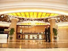Guangzhou Haishan Hotel, Guangzhou