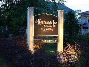Kearsarge Inn North Conway (NH) - Exterior