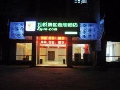 5 Yue Hotel Phoenix Branch, Fenghuang