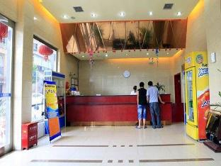 Chenzhou Sanyuan Hotel