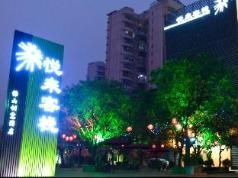 Welcome Inn Foshan, Foshan