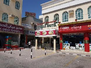 Al Nile Hotel PayPal Hotel Salalah