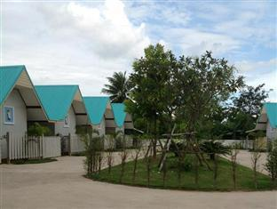 booking Kalasin Huk Kan Resort hotel