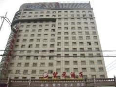 Xuzhou Wang Yuan Hotel, Xuzhou
