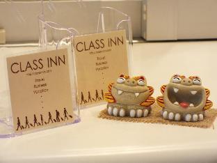 Resort Classinn Onna image