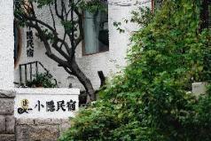 CiaoInn Homestay, Qingdao