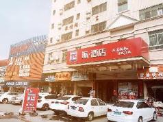 Pai Hotel Huizhou Zhongkai Huihuan, Huizhou