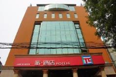 Pai Hotel Zhengzhou Longhai Road Dashang New Mart Plaza Road Workers Road, Zhengzhou