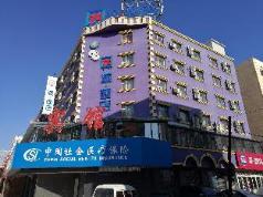 Pai Hotel Jilin World Trade Center, Jilin City