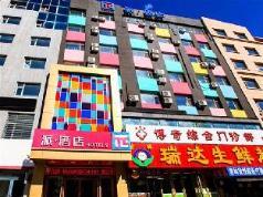 Pai Hotel Changchun Da Jing Road People's Square, Changchun
