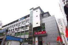 Pai Hotel Chongqing Wanzhou Gao Suntang Business Town, Chongqing