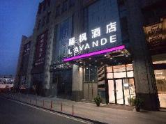 Lavande Hotel Nanchang Hongdu Avenue province  TV station, Nanchang