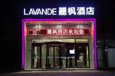Lavande Hotel Zhumadian Railway Station, Zhumadian