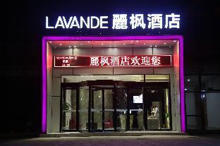 Lavande Hotel Zhumadian Railway Station