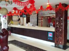 Pai Hotel Tianjin Baidi Road Zhuang Wang Palace, Tianjin