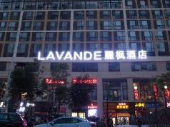 Lavande Hotel Kunming South Railway Station, Kunming