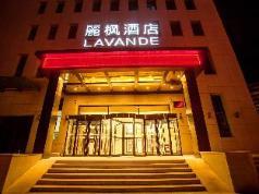Lavande Hotel Zhangjiakou Vitoria Plaza, Zhangjiakou