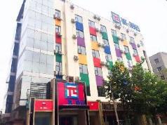 Pai Hotel Zhengzhou Jingsan road Fortune Plaza, Zhengzhou
