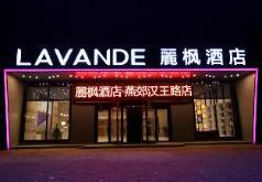Lavande Hotel Yanjiao Hanwang Road, Langfang
