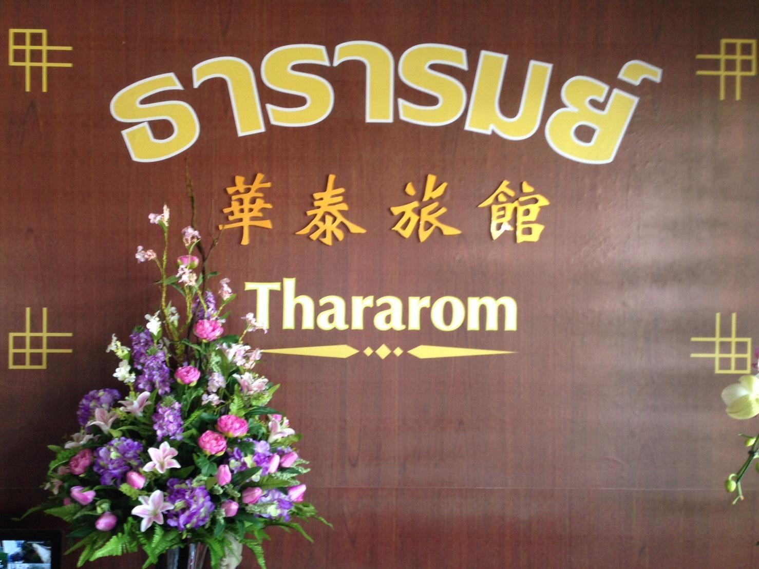 Thararom