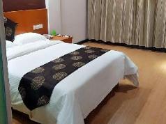 Vatica JiangsuJianguo Road Xuanwu Market Hotel, Xuzhou