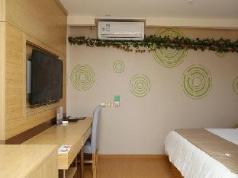 GreenTree Inn Wuxi Xishan District Dangkou Town Hubin Road Express Hotel, Wuxi