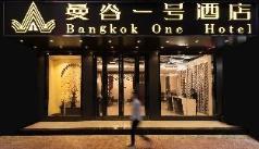 Bangkok One hotel Huizhou, Huizhou