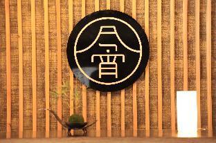 Higashiizu-Koyoi Атами