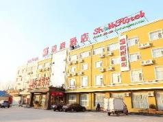 GreenTree Inn Cangzhou Botou West Jiefang Road Shell Hotel, Cangzhou