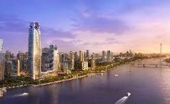 InterContinental Guangzhou Exhibition Center, Guangzhou