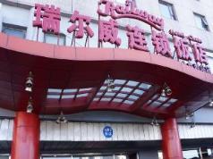 West Railway Hotel, Beijing