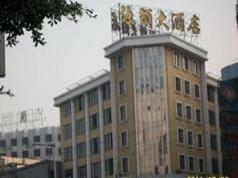 Yidun Hotel Foshan Dali, Foshan