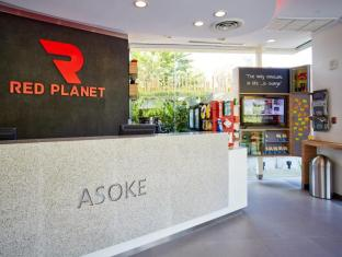 Red Planet Hotel Asoke Bangkok Bangkok - Reception