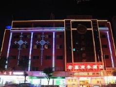 Jinxin International Hotel, Huizhou