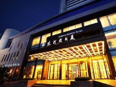 Beijing Henan Plaza Hotel, Beijing