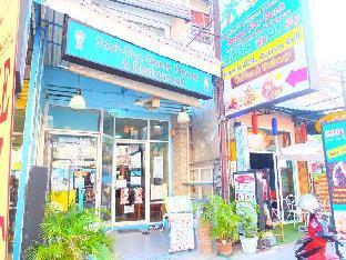 รูปแบบ/รูปภาพ:Sooi-Tee Guest House
